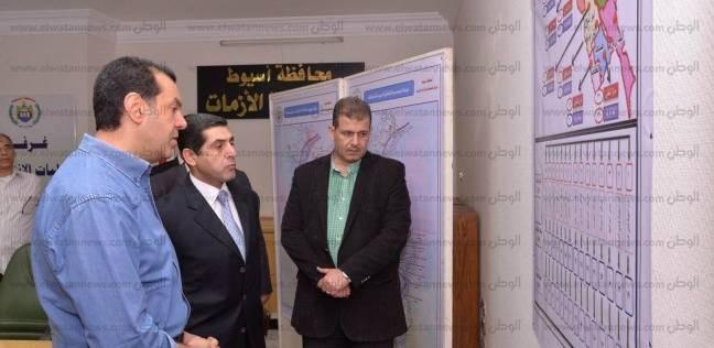 محافظ أسيوط والقيادات الأمنية يتفقدون غرفة عمليات الانتخابات الرئاسية