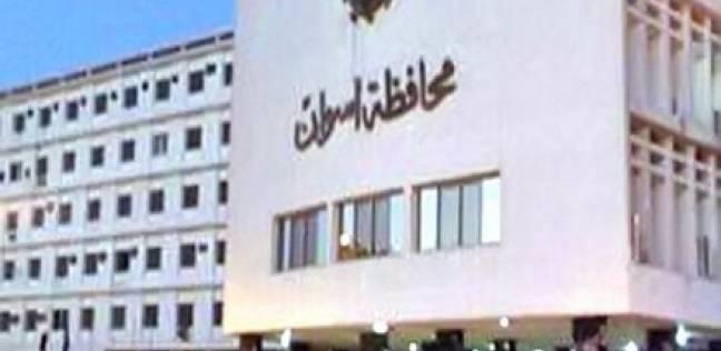 """كيف تستفيد مصر اقتصاديا من المنطقة الحرة في """"أسوان الجديدة""""؟"""
