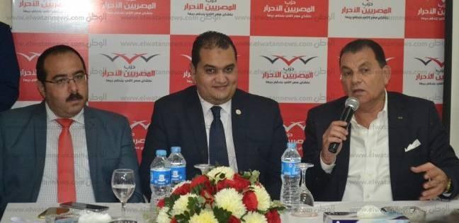 """""""المصريين الأحرار"""" يعيد هيكلة أمانة الحزب بالإسكندرية"""