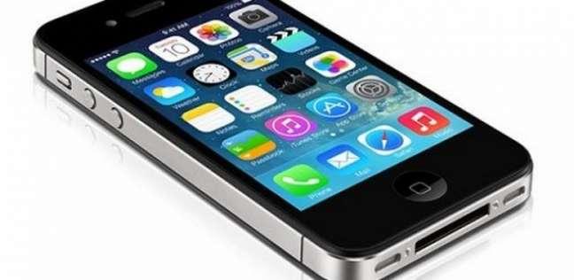 """لمستخدمي الهواتف الذكية.. أحذورا الاستخدامات الخاطئة لـ""""أيفون""""."""