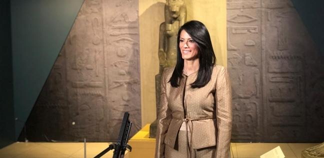 """وزيرة السياحة: عرض كنوز """"توت عنخ آمون"""" في المتحف الكبير"""