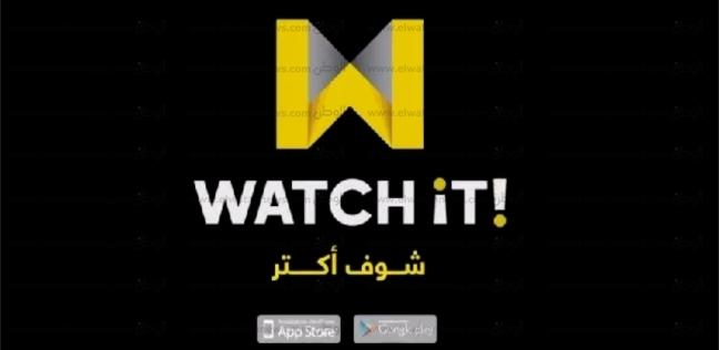 """تعاقد بين """"المتحدة"""" و""""الوطنية للإعلام"""" لإتاحة أرشيف ماسبيرو على """"watch it"""""""