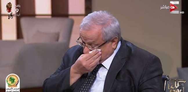 """رئيس """"السورية للاجئين"""" يبكي بسبب مثل شعبي: نعيش في مصر بين أهلنا"""