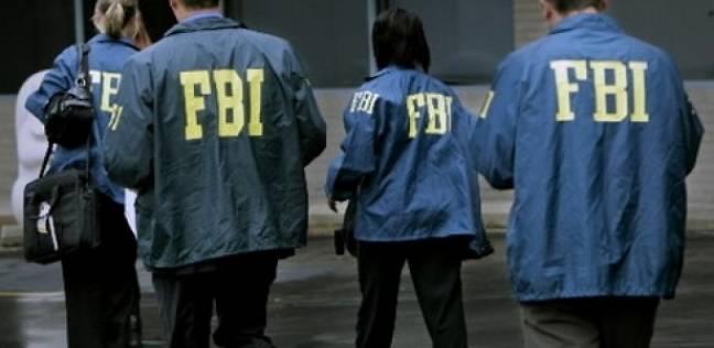 """واشنطن سترسل خبراء من """"إف بي آي"""" للتحقيق في تفجير أديس أبابا"""