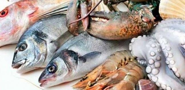 أسعار السمك اليوم الجمعة 12-7-2019 في مصر