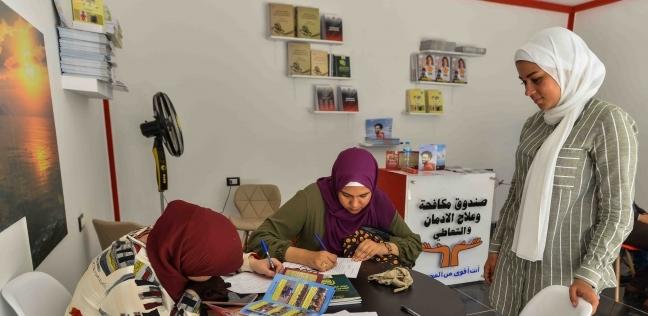 """""""الوطن"""" داخل """"بيت التطوع"""".. أول مركز لمكافحة الإدمان بجامعة القاهرة"""