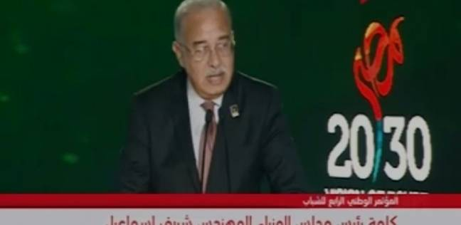 رئيس الحكومة: نستهدف إنشاء 100 ألف فصل دراسي بالتعاون مع القطاع الخاص