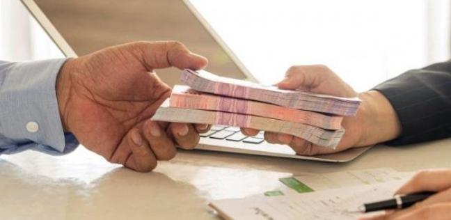"""البنك التجاري الدولي يقدم قروض """"تمويل الدراسة"""".. إليك الشروط والمزايا"""