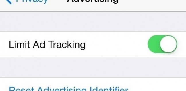 كيفية تعطيل الإعلانات المخصصة في تطبيقات الهواتف الذكية