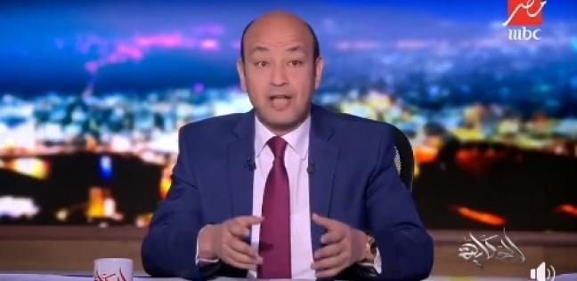 عمرو أديب: المشردون ينامون في شوارع لندن.. ومصر تساعدهم