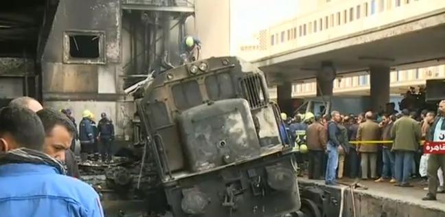 تشكيل لجنة من «السكك الحديدية» للتحقيق في حريق محطة مصر