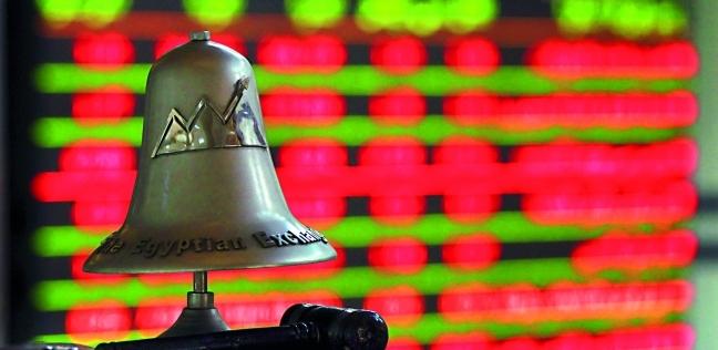تراجعت مؤشرات البورصة.. ورأس المال السوقي يفقد 2.8 مليار جنيه