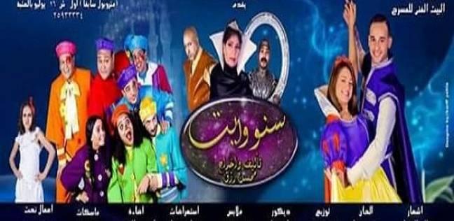 """محسن رزق يعرب عن سعادته بنجاح """"سنوايت"""" بالمغرب"""