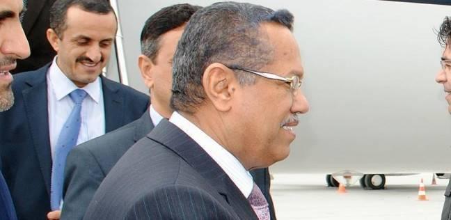 رئيس الحكومة اليمنية يغادر عدن متجها إلى السعودية