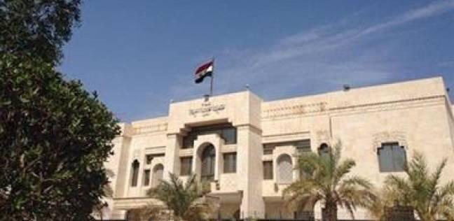 سفير مصر بالكويت: تزايد إقبال الناخبين في منتصف اليوم الثاني للاستفتاء