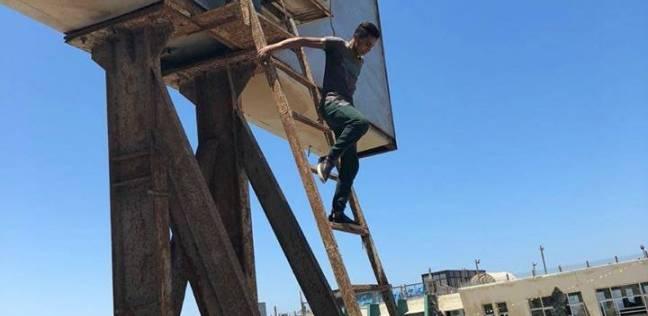 السبت.. قطع التيار الكهربي عن قرى مركز السنطة لإجراء أعمال صيانة