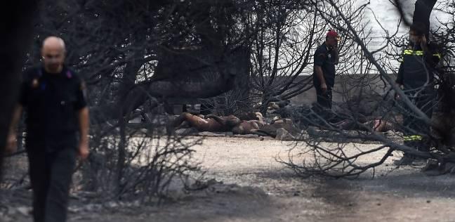ارتفاع حصيلة ضحايا الحرائق في اليونان إلى 91 قتيلا على الأقل