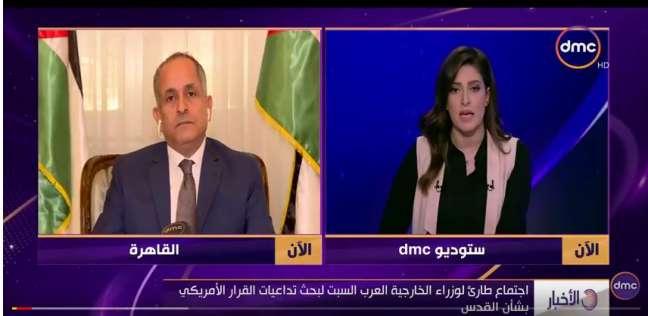"""سفير الأردن في مصر: قرار ترامب """"صفعة"""" على وجه العالم العربي"""