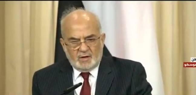 وزير الخارجية العراقي: نرفض اعتداءات إيران على أرضنا