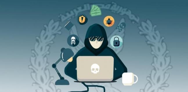 ضبط 126 قضية ابتزاز مادي ونصب عبر الإنترنت خلال أسبوع