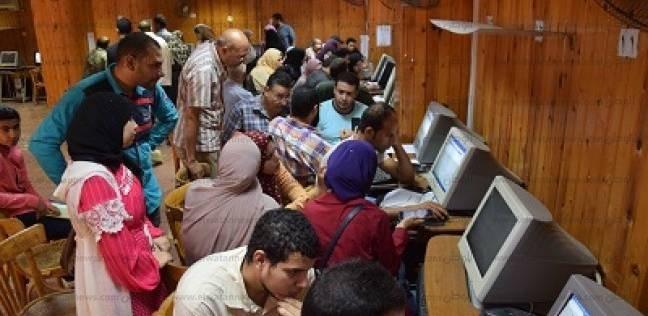 معامل جامعة عين شمس تستقبل 1078 طالبا في ثالث أيام التنسيق