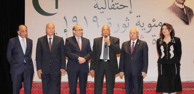 """الجامعة البريطانية تحتفل بـ""""ثورة 19"""".. وخميس يعلن ترميم منزل سعد زغلول"""