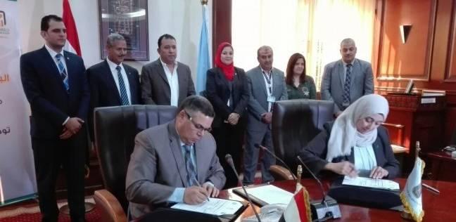 """البنك الأهلي يوقع بروتوكول تعاون مع """"مصر الخير"""" لتوصيل المياه بالأقصر"""