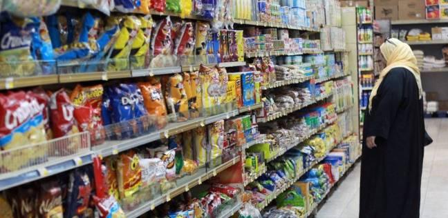 """""""المواد الغذائية"""": توافر السلع التموينية.. وانخفاض كبير في أسعار الأرز"""