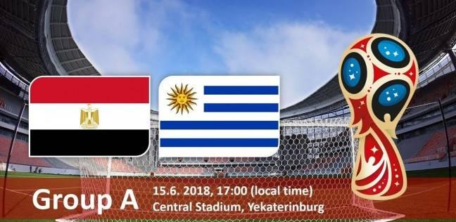 الصحف الأجنبية تتوقع نتيجة مباراة مصر وأورجواي غدًا.. تعرف عليها