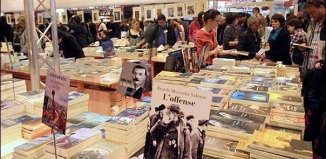 يحدث اليوم| مشاركة مصر في معرض باريس الدولي للكتاب