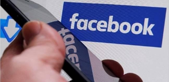 """""""فيسبوك"""" يوفر لمستخدميه خاصية """"غفوة"""" الجديدة"""