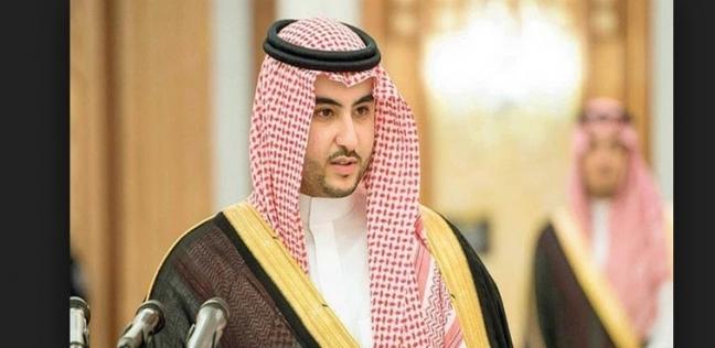 نائب وزير الدفاع السعودي: سنردع من يحاول المساس بأرضنا