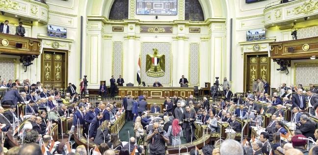مصر    القوى العاملة  بالبرلمان: تأمين إلزامي على البطالة والشيخوخة والوفاة