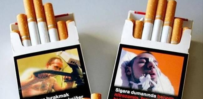 غدا.. الحكومة تبدأ تحصيل 75 قرشا على كل علبة سجائر رسوم التأمين الصحي