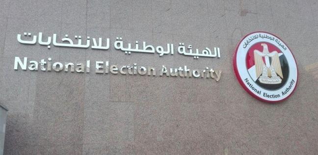 """""""الوطنية للانتخابات"""": التنسيق مع الجيش لنقل القضاة للجان الاستفتاء"""