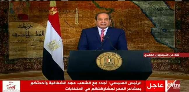 السيسي: أعدكم بأن أعمل لكل المصريين.. من أعطاني صوته ومن فعل غير ذلك