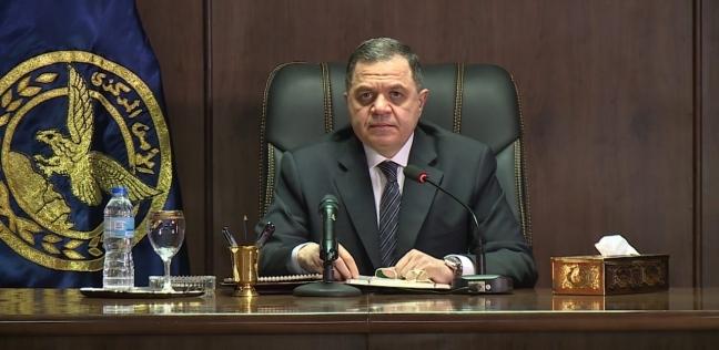 """""""أمن الجيزة"""": ضبط 27 متهما و6 آلاف مخالفة مرورية في حملات بالمحافظة"""