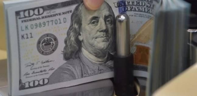 ضبط مواطن خليجي في النزهة بتهمة الإتجار في العملة الأجنبية