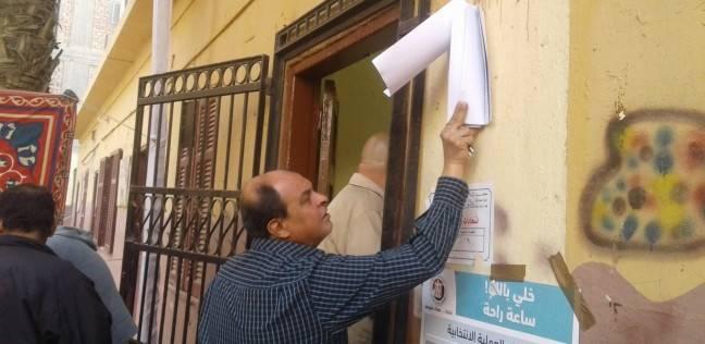 توافد الناخبين على لجان أرض اللواء في الجيزة