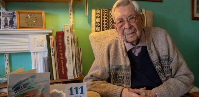 Image result for معمر بريطاني عمره111 عاما يدخل موسوعة غينيس كأكبر رجل في العالم