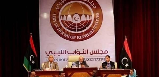 مجلس النواب الليبي يرفع جلسته إلى الغد