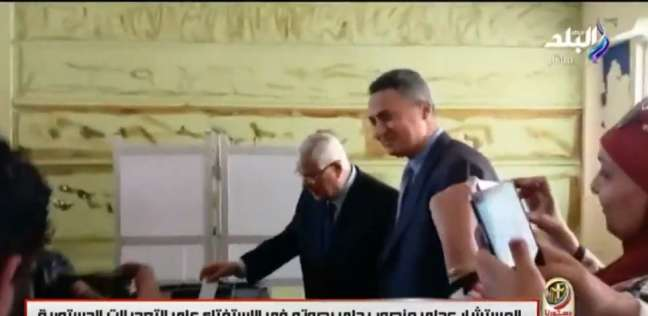 عاجل  عدلي منصور يدلي بصوته في الاستفتاء على التعديلات الدستورية