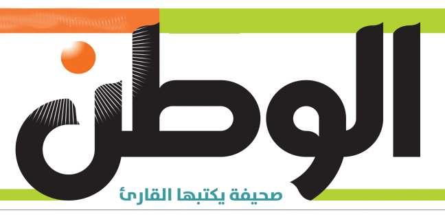 مصر الحقيقية.. «الوطن» تطلق مبادرة «شوفها على حقيقتها»