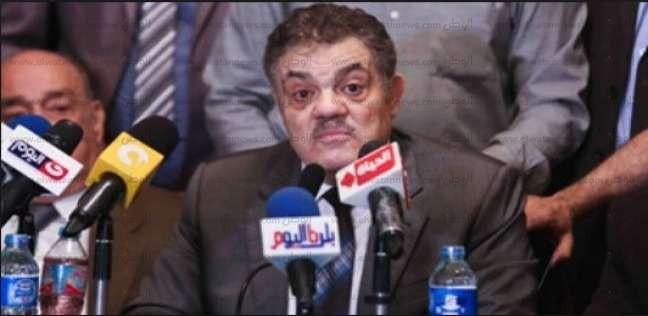 لجنة حزب الوفد بأمريكا: ندعم مصر في معركتها لاجتثاث الإرهاب من جذوره