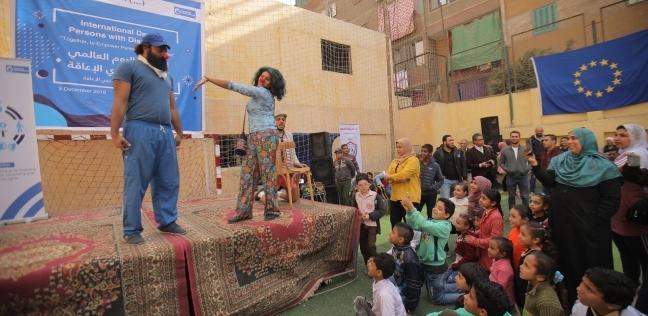 """""""الاتحاد الأوروبي"""" يدعم مصر في تمكين وإدماج """"ذوي الإعاقة"""""""