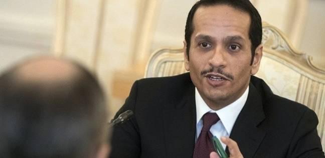"""قطر: """"رفع الحصار"""" شرط دخول مفاوضات مع الدول المقاطعة"""
