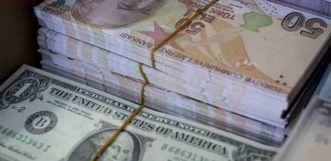 سعر اليورو اليوم الجمعة 12-7-2019 في مصر