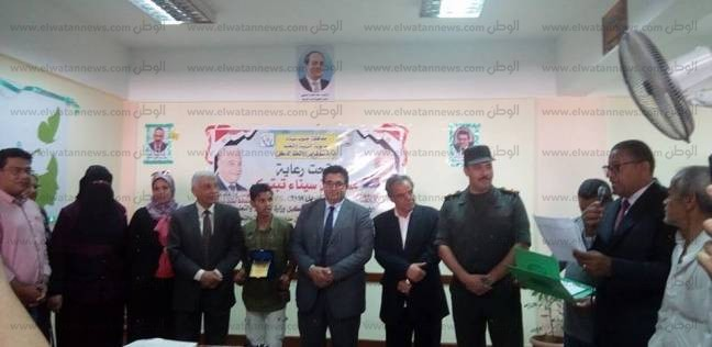 """""""تعليم جنوب سيناء"""": إنشاء مركز الموهوبين له أثر في دعم مواهب الطلاب"""