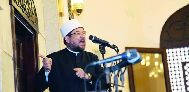 """وزير الأوقاف يفتتح مؤتمر """"مكافحة الإرهاب والتطرف"""" بجامعة دمنهور الأحد"""