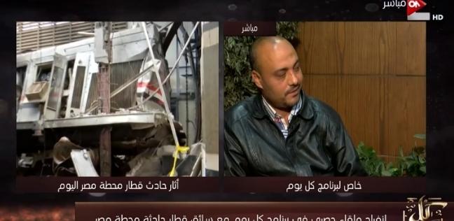 """سائق القطار المتسبب في حريق محطة مصر: """"أنا قلت هاخد جزاء وخلاص"""""""